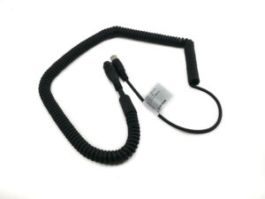 bosch microphone cable