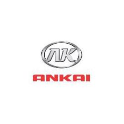 ankai-logo250x250