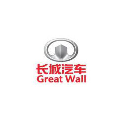 great-wall-logo250x250