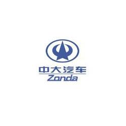 zonda-logo250x250