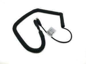 bosch blaupunkt mic cable